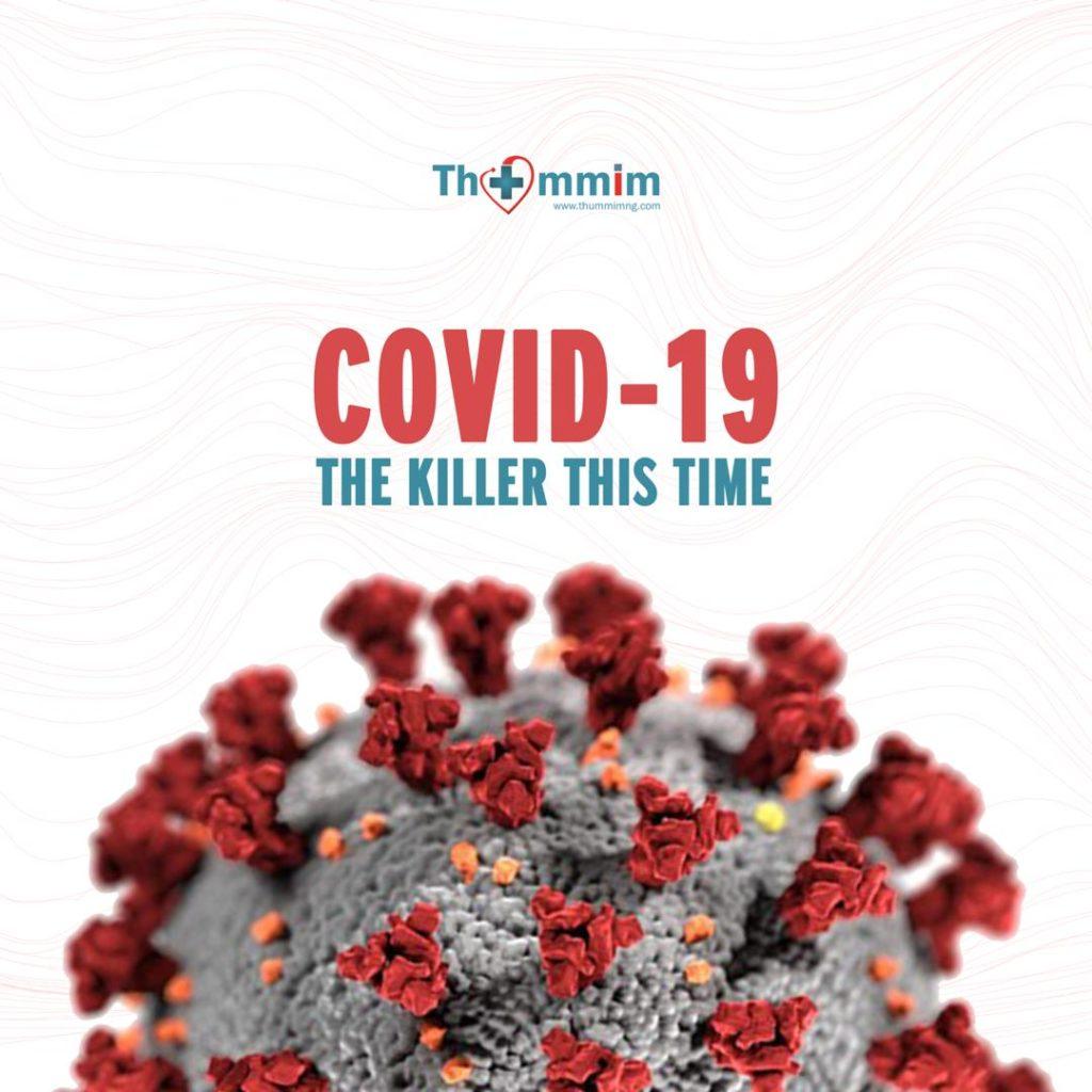 COVID-19 Course Image