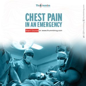 Chest Pain in an Emergency
