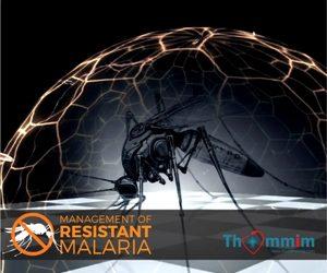 Drug Resistant Malaria
